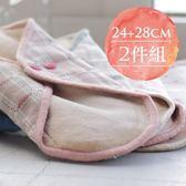 【櫻桃蜜貼】2件組日用量少 [24cm日用一般+28cm日用加長] 彩棉布衛生棉