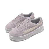 【六折特賣】Puma 休閒鞋 Deva Suede Wns 紫 白 女鞋 麂皮 運動鞋 厚底 【ACS】 37242302