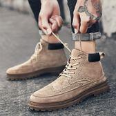 戰術靴 冬季工裝戰術馬丁靴男高筒潮鞋百搭英倫風男士韓版皮鞋作戰靴秋季 超級玩家