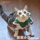 手工針織貓項圈鈴鐺貓咪圣誕圍脖披風貓口水巾狗狗小型犬貓咪配飾 聖誕節全館免運