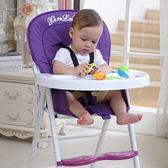 餐桌椅 寶寶餐椅可折疊多功能便攜式兒童嬰兒吃飯學坐椅餐桌座椅可調節jy【快速出貨免運八折】