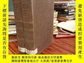 二手書博民逛書店A罕見History of Literary Criticism