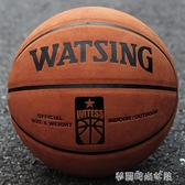 室外水泥地耐磨牛皮真皮手感軟皮7號成人學生反毛籃球5號兒童 夢露