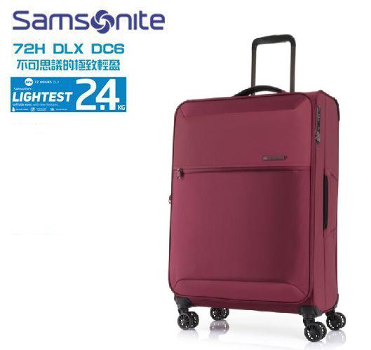 紅色特價 Samsonite 新秀麗 26吋行李箱 72H DLX DC6 世界極輕2.4kg 雙軌輪 大容量 布面可擴充 (81T升級版)