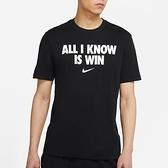 """NIKE """"ALL I KNOW IS WIN"""" 男裝 短袖 純棉 休閒 籃球 訓練 黑【運動世界】DD0774-010"""