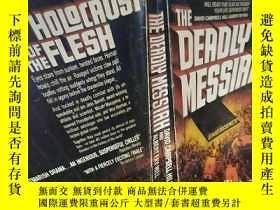 二手書博民逛書店the罕見deadly messiahY32667 出版1977