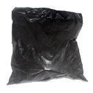 黑木炭(2斤)