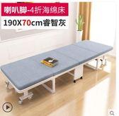 折疊床單人床家用海綿床辦公室成人簡易床便攜午睡午休床四折床 夏洛特 XL