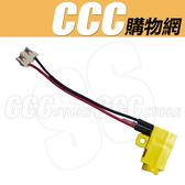 PSP 電源插口 - PSP 2007 3007 充電接口 電源插頭 充電口 排線