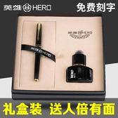 商務辦公用免費刻字 禮品定制墨水墨囊可替換學生用鋼筆