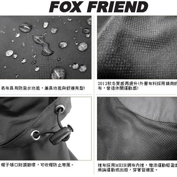 Fox Friend  女款防風防水+撥水羽絨二合一外套364