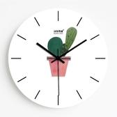 清新植物現代簡約鐘表客廳掛鐘創意北歐靜音個性臥室YYP 瑪奇哈朵
