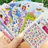 韓國 防水 美甲貼卡通 無毒 環保 兒童 指甲 貼紙 寶寶 3D 立體【Miss.Sugar】【K4005994】