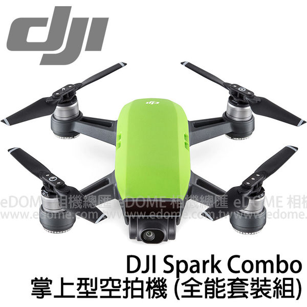 DJI 大疆 曉 Spark Combo 全能套裝組 綠色 新芽綠 掌上型空拍機 (6期0利率 免運 公司貨)航拍器 無人機