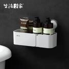 浴室 高款置物架 強力無痕貼 生活采家 盥洗梳洗沐浴乳洗髮精洗面乳潤膚乳置物收納#57040