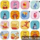 韓國 迪士尼 小熊維尼 Buds Pro / Live 保護殼│兩片式 含掛環 硬殼 保護套