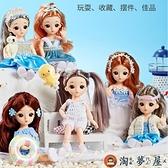 芭比洋娃娃公主兒童玩具大禮盒女孩玩具套裝長發【淘夢屋】