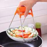 ✭慢思行✭【N92-1】不鏽鋼防燙夾 電鍋 加熱 料理 烘焙 烹飪 用餐 食物 隔熱 蓋子 夾取 懸掛