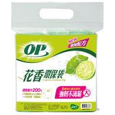 OP花香環保分解垃圾袋-檸檬(大)【愛買】