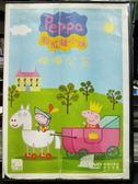 影音專賣店-P03-514-正版DVD-動畫【粉紅豬小妹 佩佩公主 國英語】-東森幼幼