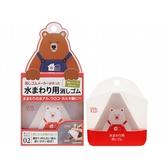 日本SEED 居家清潔橡皮擦-去除水垢(1入)【小三美日】