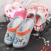 夏季兒童涼拖鞋中大童包頭鏤空花園洞洞鞋女小孩防水防滑男童涼鞋  快速出貨