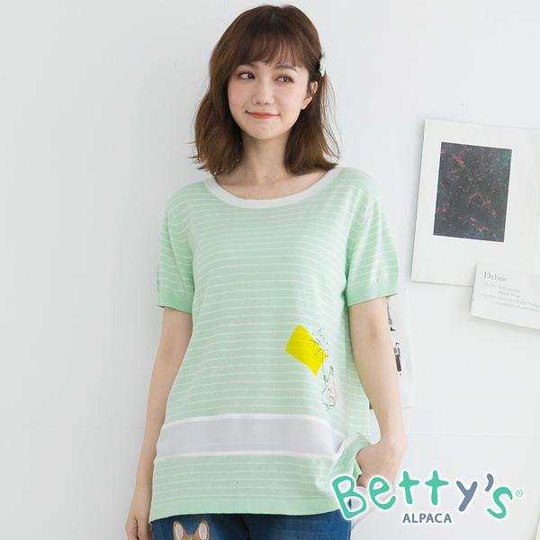 betty's貝蒂思 條紋拼接雪紡針織衫(淺綠)