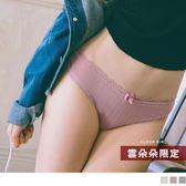 《VB0291》雲朵朵限定.日系俏佳人立體壓紋花邊低腰內褲 OrangeBear