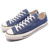 Converse Chuck Taylor All Star 70 藍 米白仿舊 奶油底 基本款 男鞋 女鞋【PUMP306】 162064C