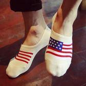 襪子男士短襪純棉襪隱形淺口船襪夏季防臭四季吸汗低幫硅膠防滑薄 挪威森林