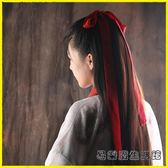 古風發帶漢服飄帶復古裝頭飾超仙少女日常雪紡發繩中國風配飾腰帶
