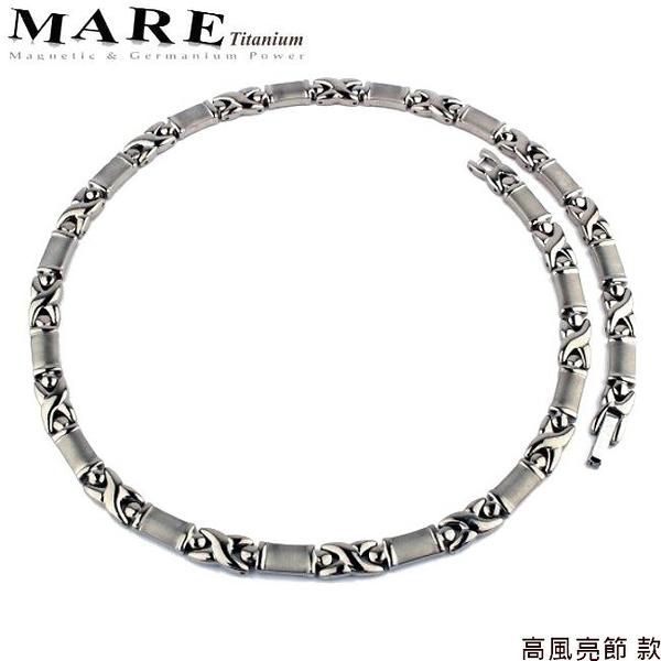 【MARE-純鈦項鍊】系列:高風亮節 款