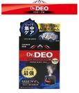 車之嚴選 cars_go 汽車用品【D236】DEO 200%加倍消臭噴煙蒸氣循環內裝除臭劑 去除車內臭味異味190g