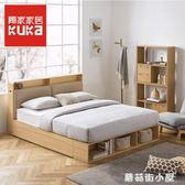 顧家日式雙人板床1.8米現代簡約床頭收納榻榻米儲物床家具315讓利   蘑菇街小屋   ATF