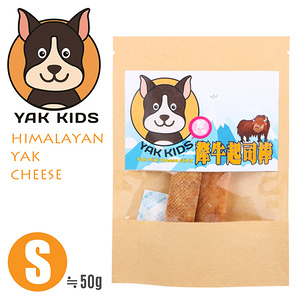 Yak kids氂小孩 氂牛奶起司棒(S號/2包裝)(每包/2支)