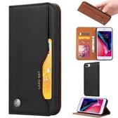 IPhone 7 Plus 皮質外卡夾手機套 磁扣翻蓋 可立式手機皮套 全包防摔手機殼 皮夾式手機皮套