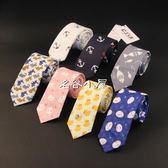 【618好康又一發】男女領帶男女潮流小領帶6CM