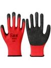 手套勞保耐磨工作工地干活加厚皺紋防滑勞動乳膠棉線橡膠透氣男 polygirl