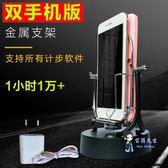 搖步數器 搖步器搖手機計步器搖擺器步數機記微信運動平安自動走步刷步神器 2色