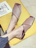 包頭拖鞋百搭韓版chic時尚包頭半拖平底網紅粗跟涼拖 【低價爆款】