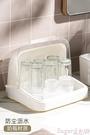 熱賣杯架 防塵放奶瓶杯子收納盒家用玻璃茶杯架瀝水托盤置物帶蓋廚房放碗架 suger