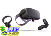 [9美國直購] Oculus Quest 遊戲VR虛擬器 All-in-one VR Gaming Headset – 128GB