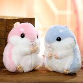 可愛軟妹小倉鼠鑰匙扣車掛包包掛件同款毛絨玩偶公仔萌貨Q版掛件「韓風物語」