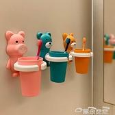 牙刷架兒童卡通刷牙杯寶寶牙刷杯子小孩洗漱杯家用漱口杯套裝掛壁掛墻式 雲朵