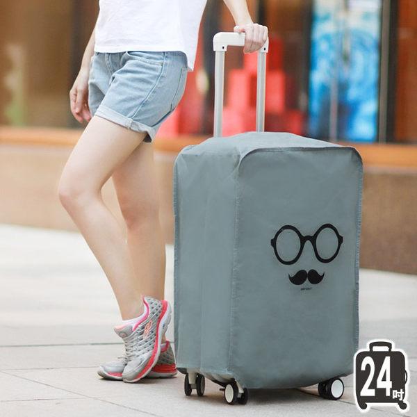 《J 精選》英倫風情Q版翹鬍子圖案灰色加厚不織布行李箱保護套/防塵套(24吋)