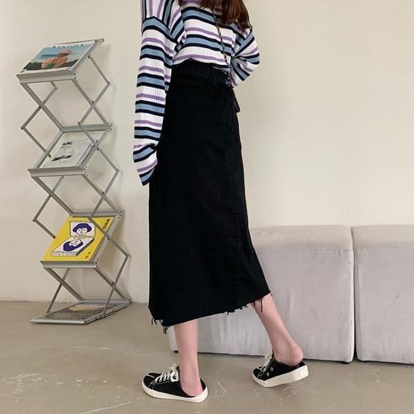 2021新品促銷 秋冬新款韓版黑色牛仔半身裙女學生高腰a字裙包臀直筒中長裙
