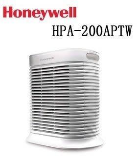 1/19-1/23 加碼送Honeywell HPA-200APTW 抗敏系列空氣清淨機送加強型活性碳濾網* 2 片
