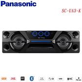 《福利新品》Panasonic國際 SC-UA3 CD立體音響組合(拆封品、非展示機、公司貨)