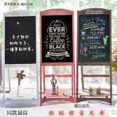 美式鄉村支架式廣告復古黑板咖啡館酒吧立式服裝店鋪廣告畫板畫架