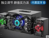 Amoi/夏新 A540台式電腦音響家用超重低音炮喇叭多媒體有HM 衣櫥秘密